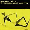 Miles Davis_relaxin_s100